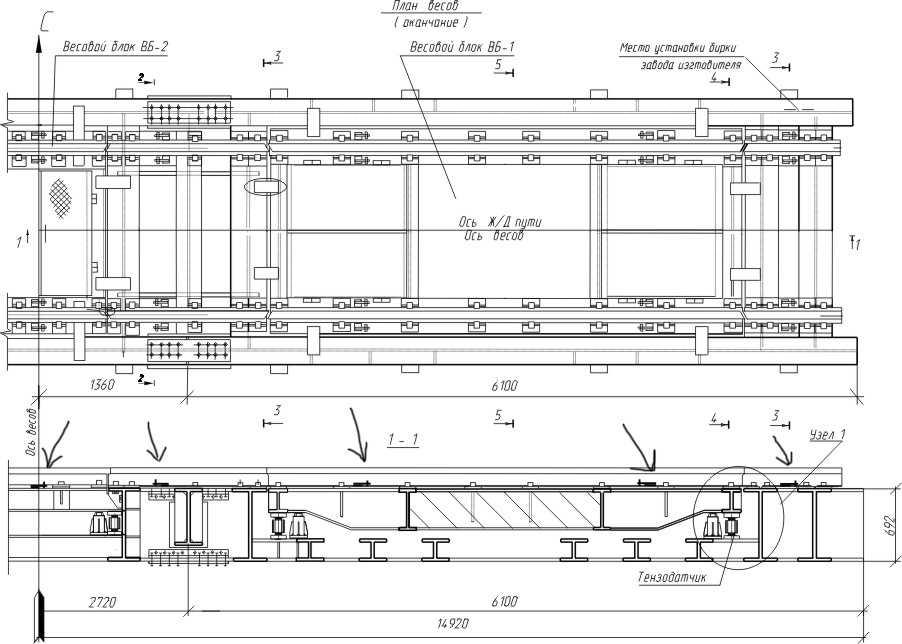 Схема конструкции весов «МОСТ-ВК»