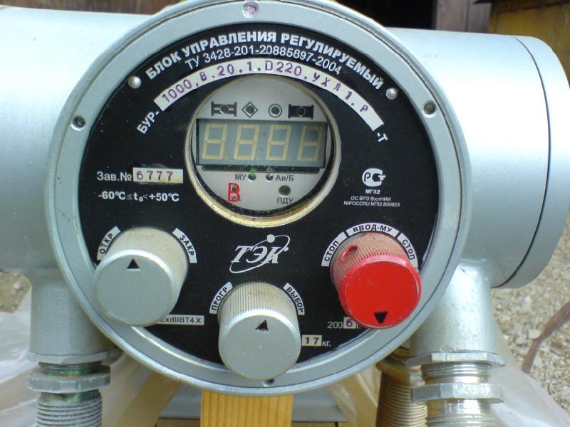 электропривод весов во взрывозащищённом исполнении